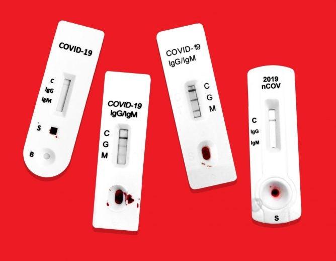 COVID19 Antibody Tracing