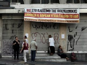 Closed hospital in Greece Photo