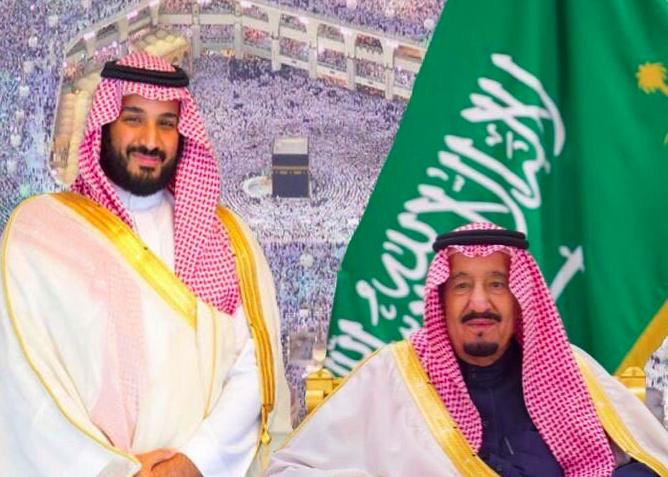 Saudi Arabia leadership