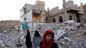 Yemen Destruction Photo